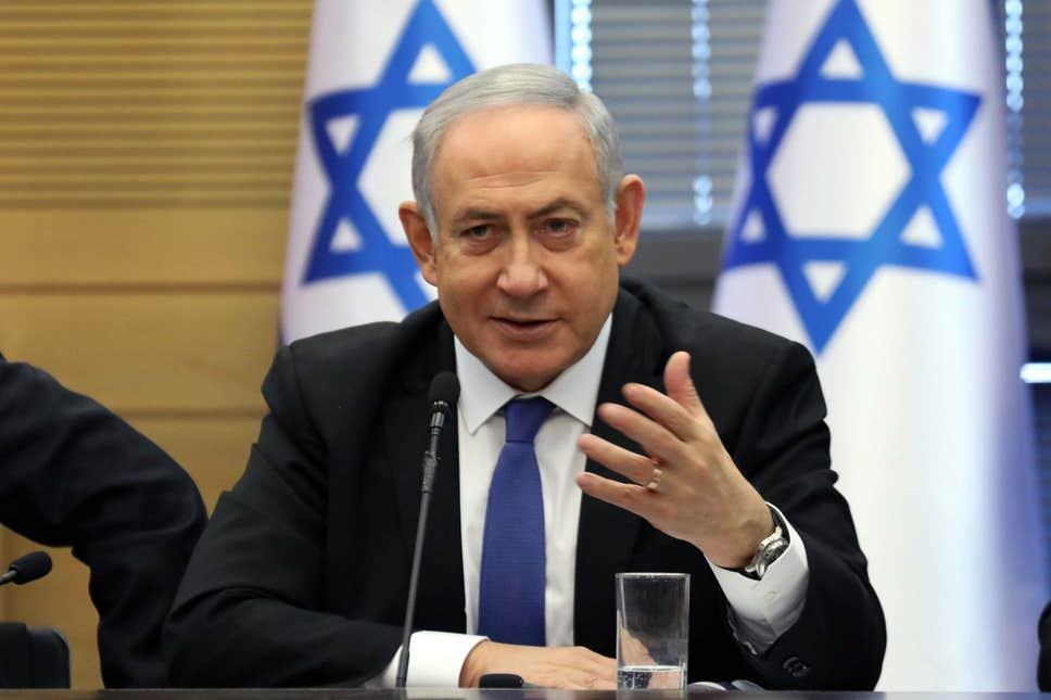 Jenis Pemerintahan yang Dimiliki Israel