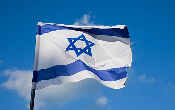 Mengenal Bendera dan Simbol Israel