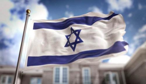Fakta Unik Mengenai Israel